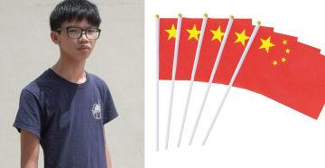 Tony Chung Hon-lam and a stock image of a handheld flag. Photo: HKFP.
