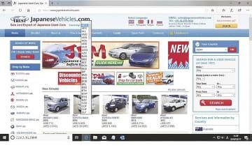 改良した中古車輸出販売サイト