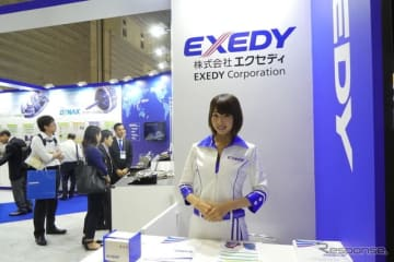 エクセディ(人とくるまのテクノロジー2019)