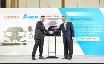 タイ日産自動車は、デルタ・エレクトロニクス(タイランド)をEV充電設備の設置業者に選定した=21日(タイ日産自動車提供)