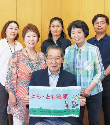 子どもたちの参加を呼びかける代表の加藤さん(中央)と分科会のメンバー、篠原地域ケアプラザの職員(後列3人)