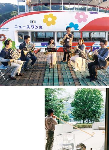 相模湖湖上で演奏する「つの笛集団」(上)、交流センター2階デッキにはアルペンホルンが自由に体験できるコーナーが設置された(下)