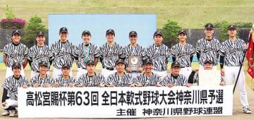 市代表として県予選を制したチーム