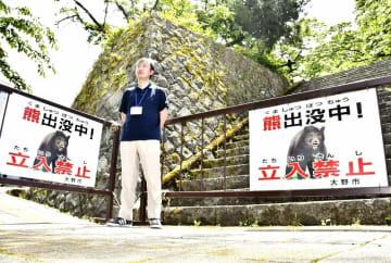 付近でクマが目撃され、閉鎖された福井県大野市の亀山=22日午後0時半ごろ、福井県大野市城町