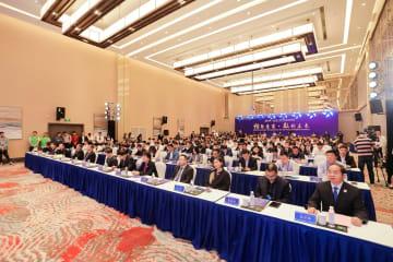 長江デルタの2省1市、昨年のデジタル経済規模それぞれ1兆元超える