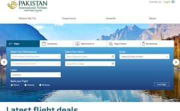 パキスタン国際航空、東京/成田〜北京〜イスラマバード線を5月31日より運航再開へ 関係者が明らかに 画像