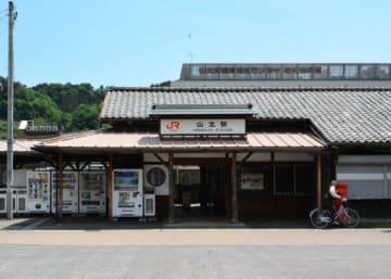 こうして始まった…山北町×神奈川の企業3社による移住プロジェクト【舞台裏レポ:序章編】