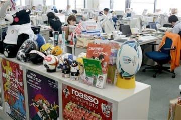 ラグビーW杯などの開催に向けてさまざまな取り組みを進める熊本国際スポーツ大会推進事務局=県庁