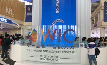 新ラウンドの科学技術革命で、中国製造業に躍進のチャンス