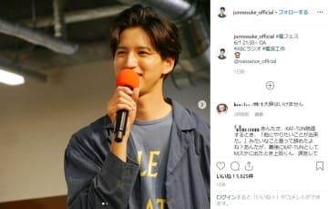 事件直前にラジオ出演告知のために更新された田口淳之介容疑者のインスタグラム