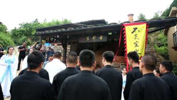 千年の青磁の古い窯が復活 浙江省竜泉市