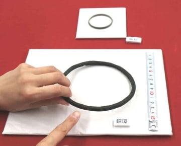 てんびんに用いられた分銅の可能性が高まった青銅製の環(手前)。奥は腕輪として使われた銅釧(くしろ)