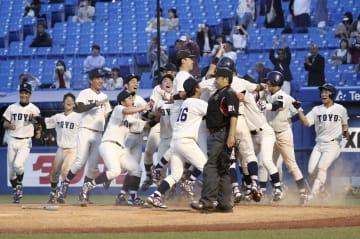 野球、東洋大が20度目V
