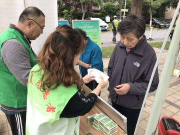 上海市、ゴミ分別普及のために新措置