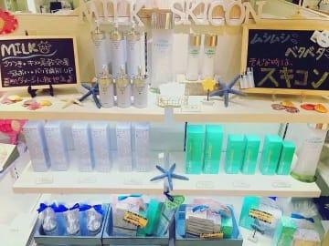 化粧品大手アルビオン、中国ECサイト「天猫」に旗艦店開設