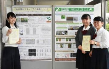 最優秀賞を受賞した(右から)中原さん、西井さん、前田さん