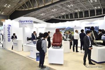 フォルシア(人とくるまのテクノロジー2019)