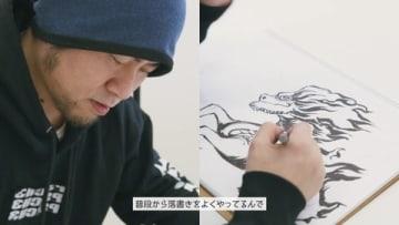 ウェブ動画「真島ヒロ先生・キリンの聖獣真剣お絵描き60分一本勝負」の一場面