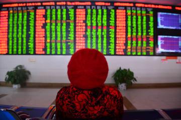 23日A株続落、上海総合1·35%安