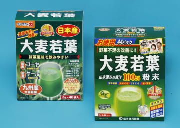 青汁で商標権侵害と提訴 同名商品、愛知の製薬会社 画像
