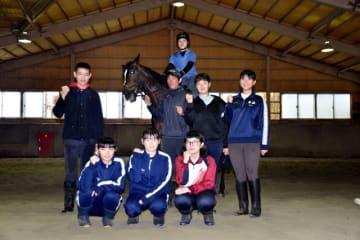 松田さん(2列目左から2人目)と、妻麻実さん(後列)の指導を受け、15年ぶりに県高校総体に出場する本庄高馬術部