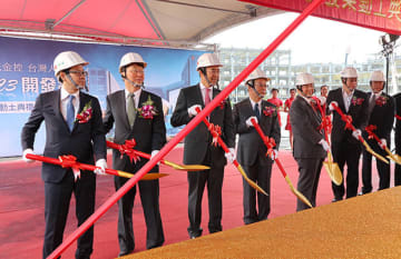 Groundbreaking ceremony held May 23, 2019, for Mitsui Fudosan Co.'s first commercial complex under its own brand in Taiwan. (NNA/Kyodo)