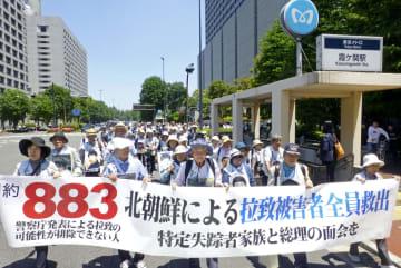 拉致問題解決を求めデモ行進する「特定失踪者家族会」と支援団体=24日、東京都千代田区