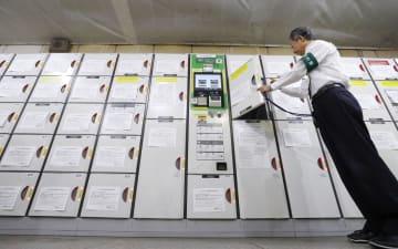 米トランプ大統領の来日に備え、東京駅のコインロッカーを施錠する係員=24日午後