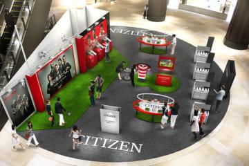 シチズン、日本代表を応援する「ラグビー日本代表モデル発売記念イベント」開催
