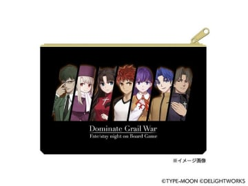 『Fate/stay night』初のボードゲーム「Dominate Grail War」先行予約受付中!特典としてオリジナルデザインの専用ポーチを同梱