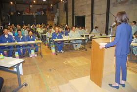 労働災害ゼロの誓いを新たにした安全衛生大会