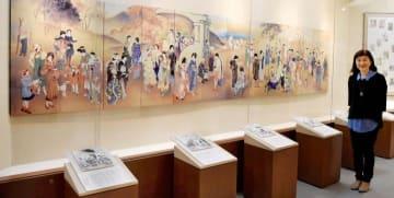 明治から昭和までの風俗の移ろいを60人の女性で描いた華宵の大作(複製)なども並ぶ企画展
