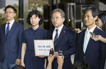 野党議員に対する告発状を提出するため、ソウル中央地検を訪れた与党「共に民主党」の議員ら=24日、ソウル(聯合=共同)