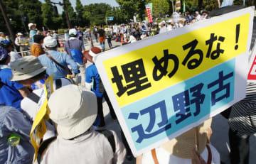 国会前で開かれた、米軍普天間飛行場の沖縄県名護市辺野古移設に反対する集会=25日午後