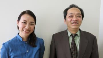 河合幹雄氏(写真右)と森下くるみ氏