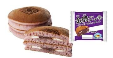 金農パンケーキ~ブルーベリー&ホイップクリーム~。(画像:ローソン発表資料より)