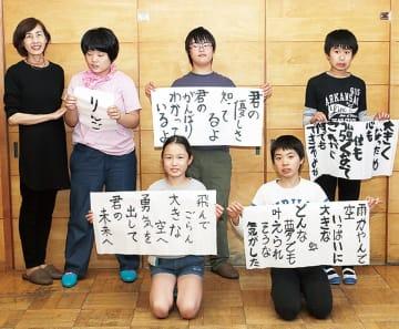 作品を手にする書道教室の生徒たち(左端が居原田さん)