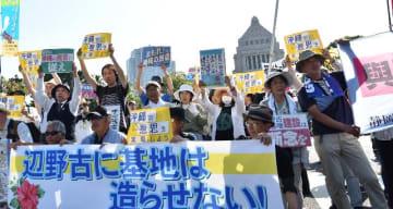 国会前で辺野古新基地建設反対を訴える市民ら=25日午後、東京都千代田区の国会正門前