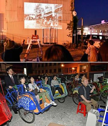 【写真上】十和田電鉄観光社の裏側をスクリーンに見立てた「ドライブインシアター」【写真下】インドネシアの乗り物に乗って、松本さん(右手前)によるスライドショーを楽しむ参加者