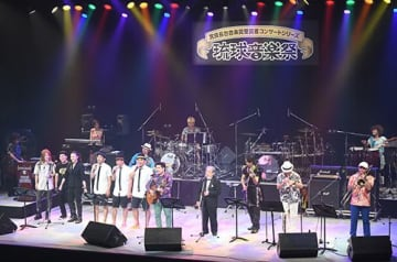 HY、きいやま商店、アルベルト城間さん、ジョージ紫さんらが熱いステージ披露 琉球音楽祭