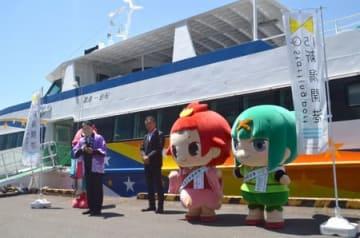 新潟発便の運航開始に合わせて行われた出発式=25日、新潟市中央区