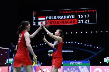 日本、インドネシアを下し決勝進出 バド·スディルマン杯