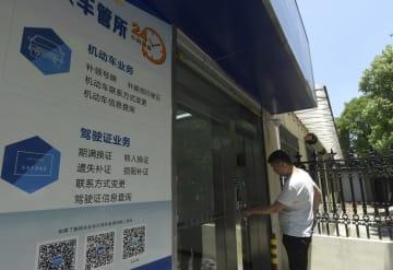 杭州に24時間利用できる「無人車両管理所」が登場