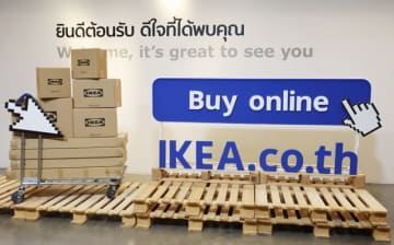 イケアはタイで全国へ配送するネット通販を正式に開始した=23日、ノンタブリ県(NNA撮影)