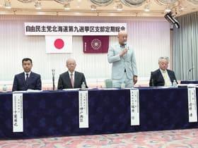 自民党第9選挙区支部の定期総会で、参院選挙区での2議席確保を訴える堀井支部長(右から2人目)