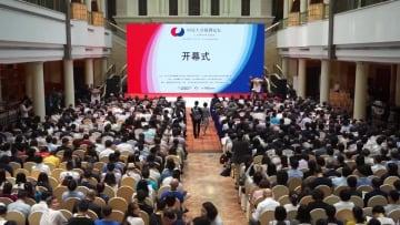 「中日大学フェア&フォーラム2019」四川省成都市で開幕