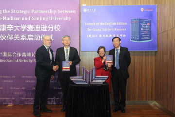 「史記」の新英訳本、南京大学で発表 米国人学者が翻訳