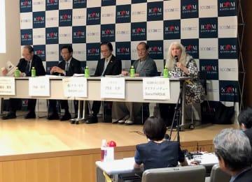 世界各国の博物館に関わる専門家が集うICOM京都大会の概要を説明した記者会見(京都市東山区・京都国立博物館)