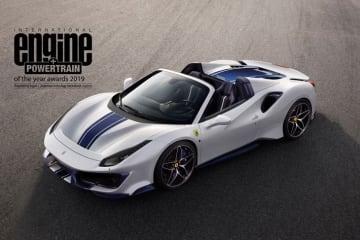 フェラーリ V8エンジン アワード