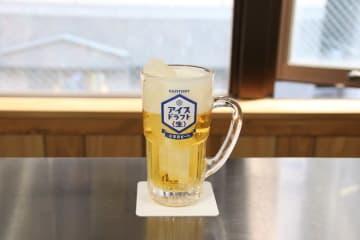 アイス・ドラフト<生> 氷専用ビール サントリー